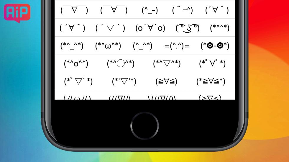 Как активировать скрытые смайлики наiPhone иудивить всех друзей