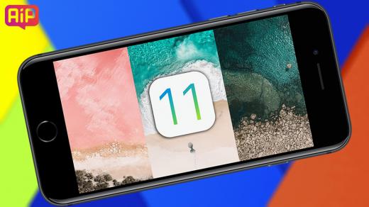 Скачать iOS 11.2.6 для iPhone, iPad и iPod touch (прямые ссылки)