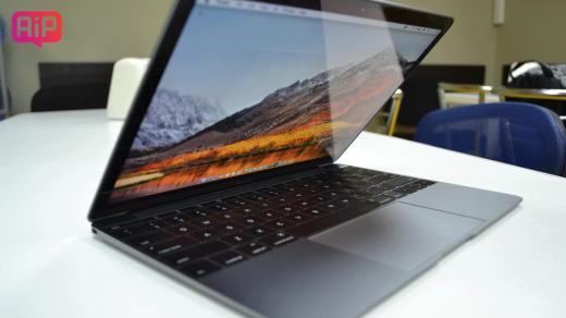 «Бюджетные» MacBook образца 2018 года могут оказаться дорогими