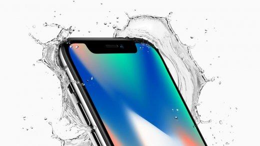 Новые iPhone могут получить улучшенную защиту отводы благодаря новой разработке Apple
