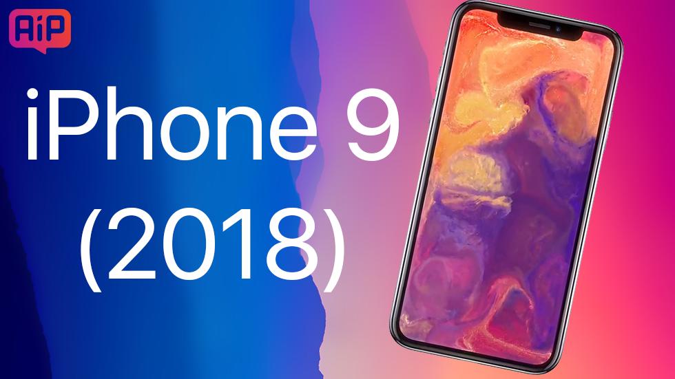 iPhone9: характеристики, обзор, фотографии, слухи, дата выхода, цена