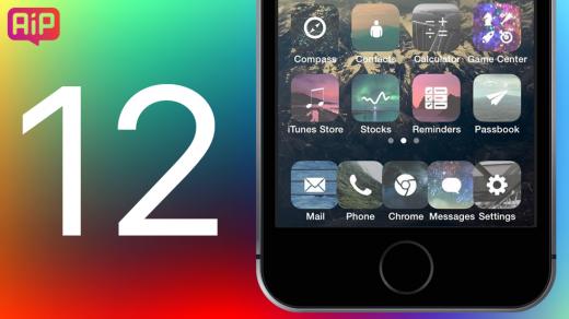 4 главных изменения, которые ждут в iOS 12 (концепт)