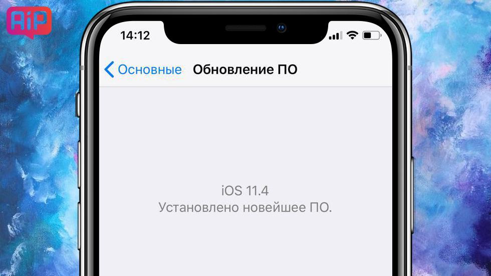 Apple выпустила iOS 11.4 beta 2 — что нового, полный список нововведений
