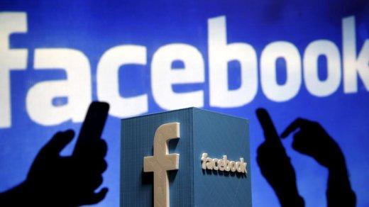 Роскомнадзор назвал дату вероятной блокировки Facebook вРоссии