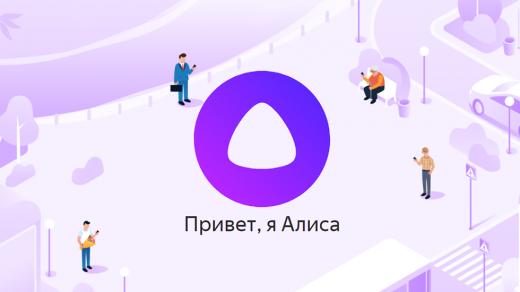 Эскиз смарт-колонки от«Яндекса» Yandex iOпоказали нафото