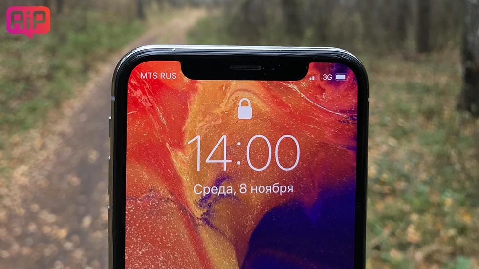 Apple выпустит всего 8 млн iPhone X во втором квартале