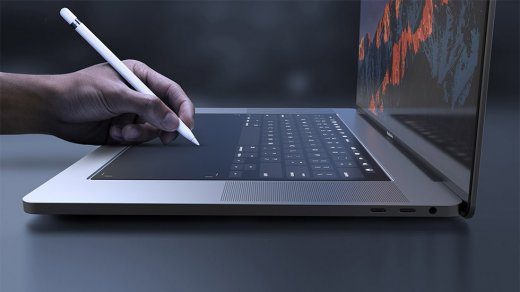 Apple создает совершенно новое секретное устройство Star
