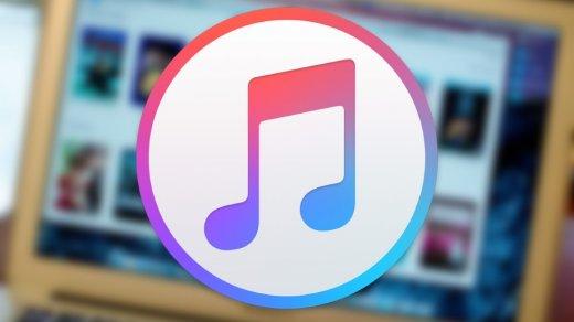 Apple выпустила iTunes 12.7.5с повышенной производительностью
