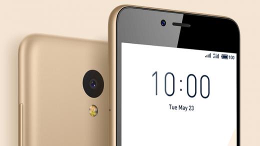«Билайн» дарит три месяца бесплатного общения запокупку доступного Meizu М5с