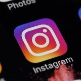 Как сменить иконку Instagram — возвращаемся к классике