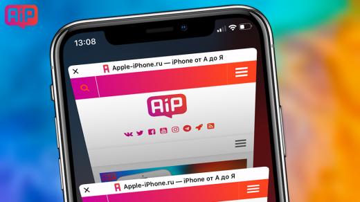 Как отобразить иконки веб-сайтов во вкладках Safari в iOS 12
