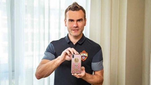 Фанаты наградили Игоря Акинфеева драгоценным iPhone Xс его портретом за269 тысяч рублей