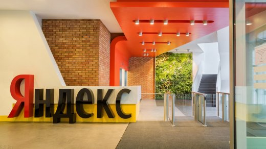«Яндекс» готовит кзапуску собственный смартфон «Яндекс.Телефон»— цена, дата выхода