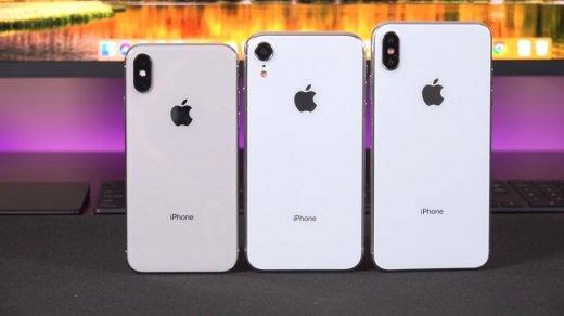 Источник: презентация новых iPhone 2018 пройдет 12сентября