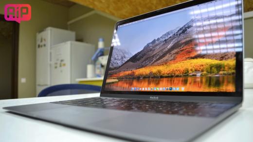ВРоссии запущена программа пообмену старых MacBook нановые устройства Apple