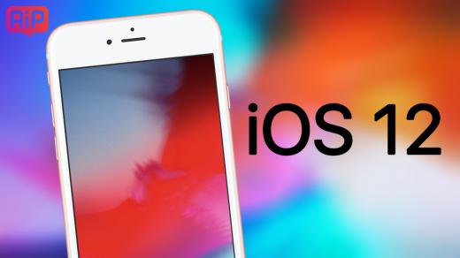 Apple удалила изiOS 12одно изглавных нововведений