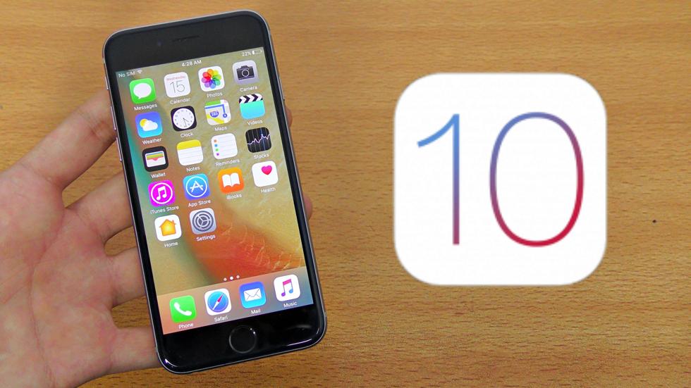 Вышел джейлбрейк Meridian для 64-битных устройств на iOS 10