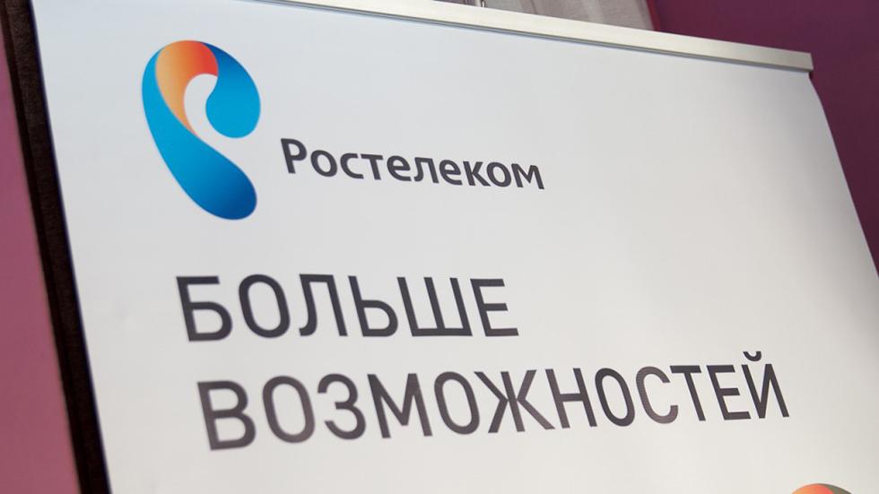 Абоненты нового тарифа «Яндекса» и«Ростелекома» бесплатно получат 12ТБ трафика в«Яндекс.Диске»