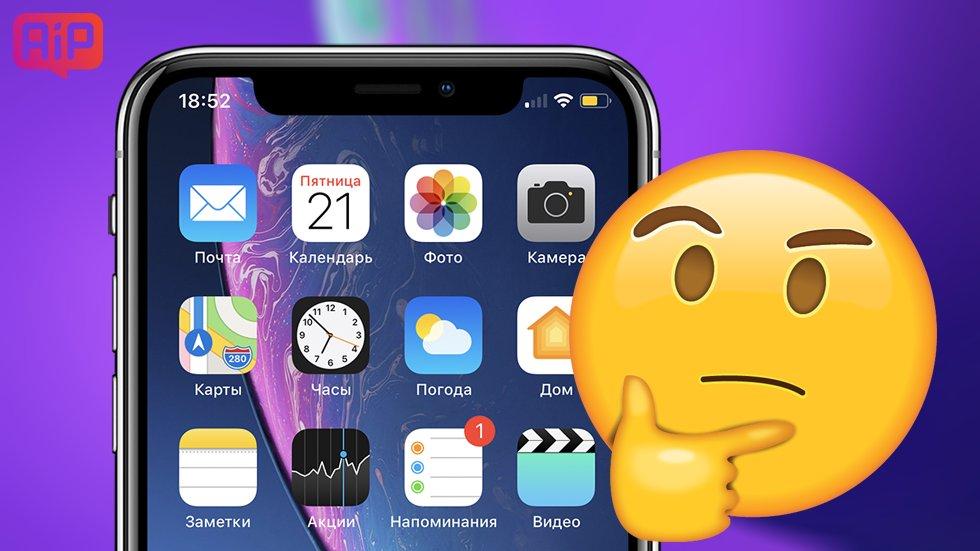 Где находятся «Ограничения» вiOS 12на iPhone?