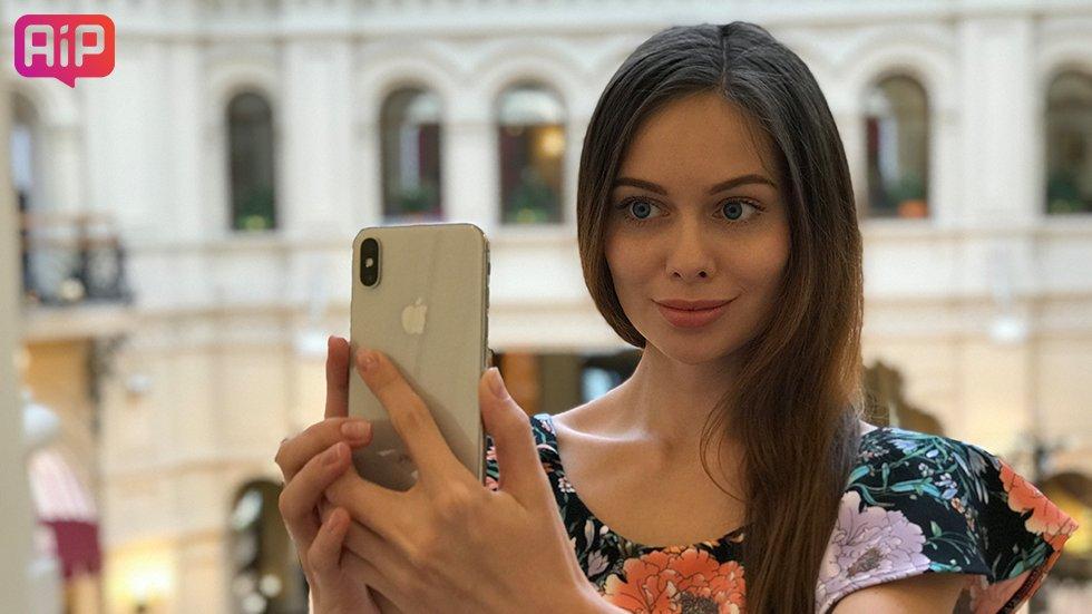 Как сильно улучшить работу Face ID в iOS 12