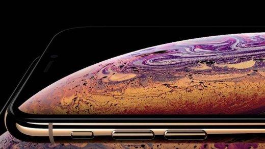 Новая утечка подтвердила снижение цен нановые iPhone