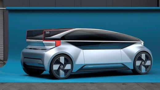 Презентован Volvo 360с— электрический беспилотник будущего