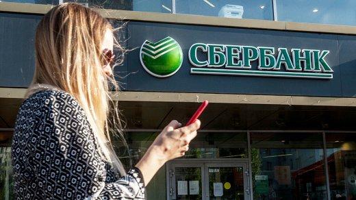 Сбербанк запустил сотового оператора «СберМобайл» свыгодными ценами