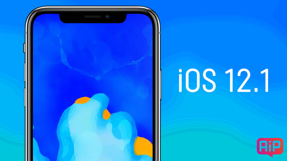 Apple выпустила iOS 12.1с новыми функциями— что нового, полный список нововведений