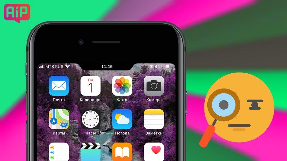 Как проверить дисплей iPhone— оригинальный или нет?