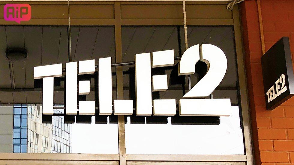 Tele2 запустил новый тариф сполным безлимитом повыгодной цене