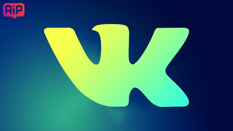 Как сохранить все данные, которые «ВКонтакте» хранит овас