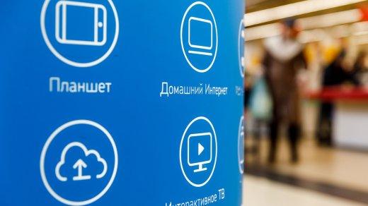 Началось: «Ростелеком» объявил оповышении цен надомашний интернет