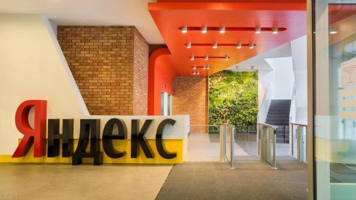 Названа официальная дата презентации «народного» «Яндекс.Телефона»