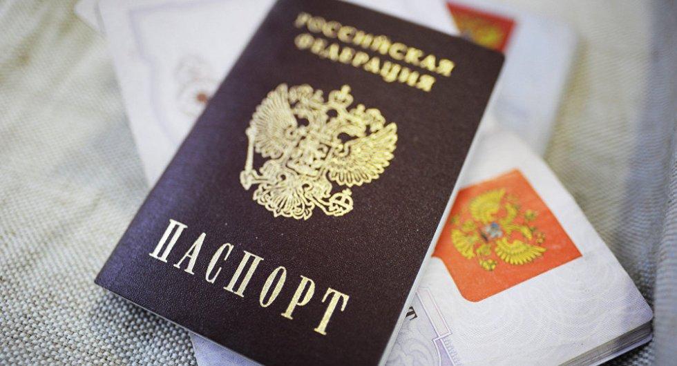 ВМФЦ найдены копии паспортов россиян воткрытом доступе— ихмогут использовать для микрозаймов