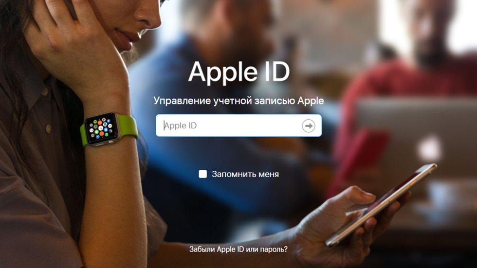 Apple бесшумно запретила отключать защиту Apple IDдвухфакторной аутентификацией