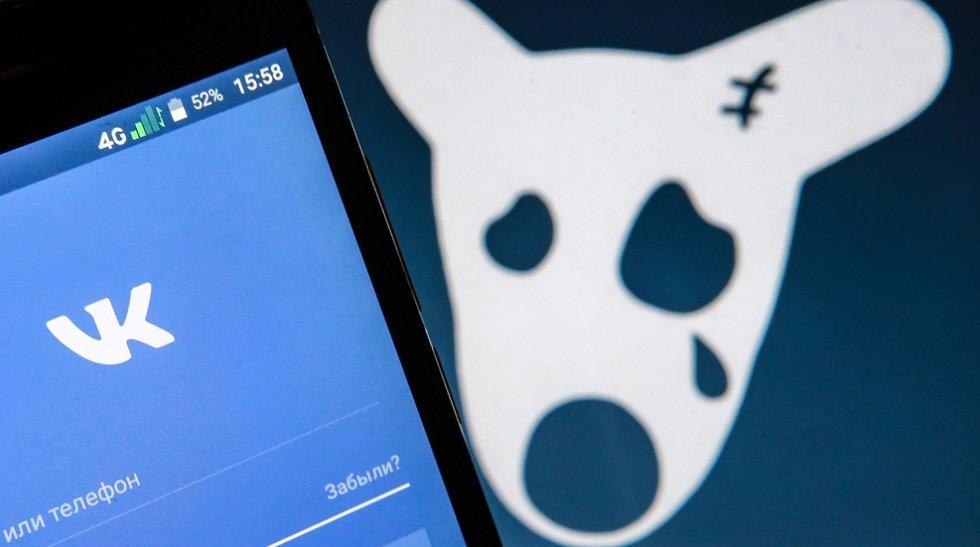 Хакеры нашли систему слежки за«ВКонтакте», «Одноклассниками» иInstagram