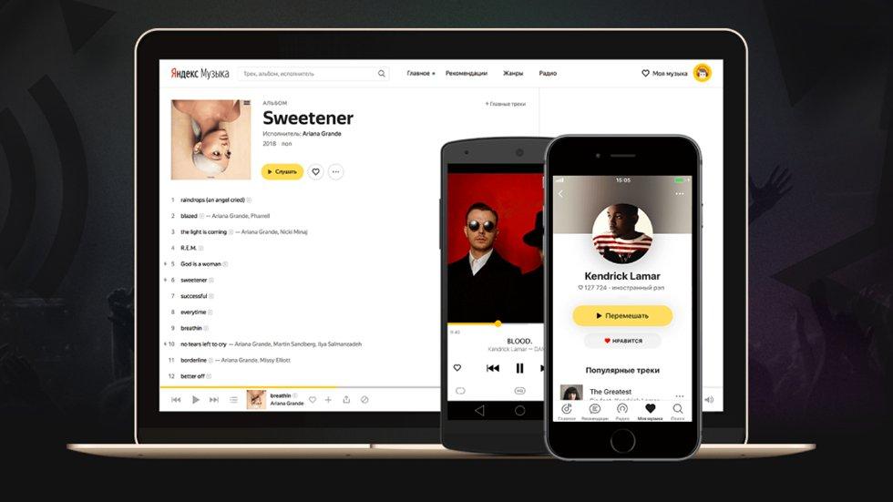 Как оформить подписку на«Яндекс.Музыку» согромной скидкой