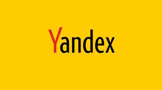 «Яндекс» назвал самые забавные истранные запросы 2018 года