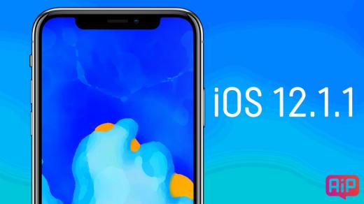iOS 12.1.1 против iOS 12.1— сравнение времени автономной работы