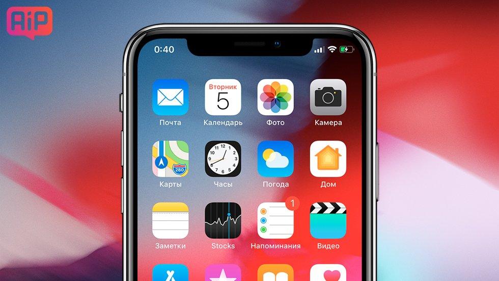 iOS 12.1.1 ускорила старые iPhone еще сильнее