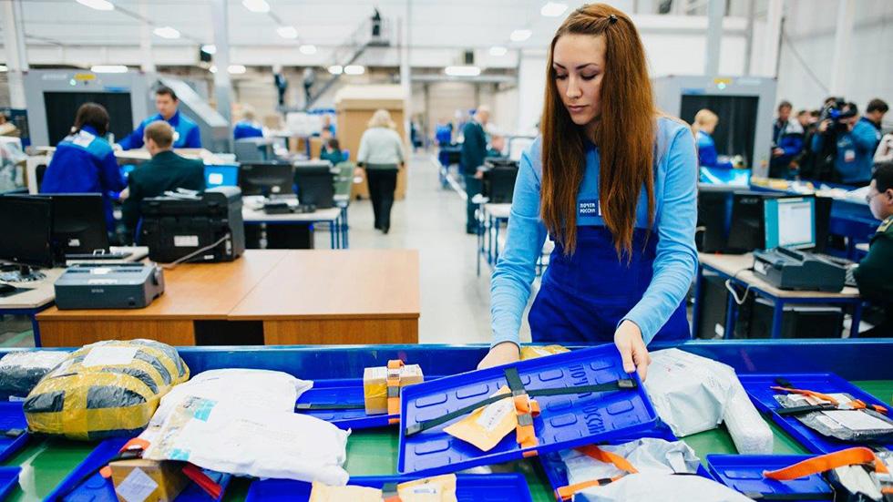 «Почта России» начала удаленно взимать пошлины заонлайн-покупки