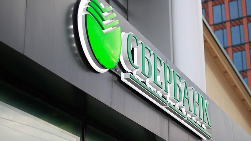Сбербанк полностью отменит комиссии заденежные переводы