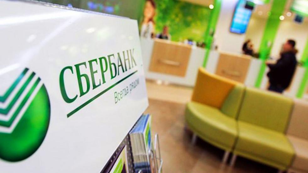 Сбербанк улучшил самый выгодный вклад для клиентов