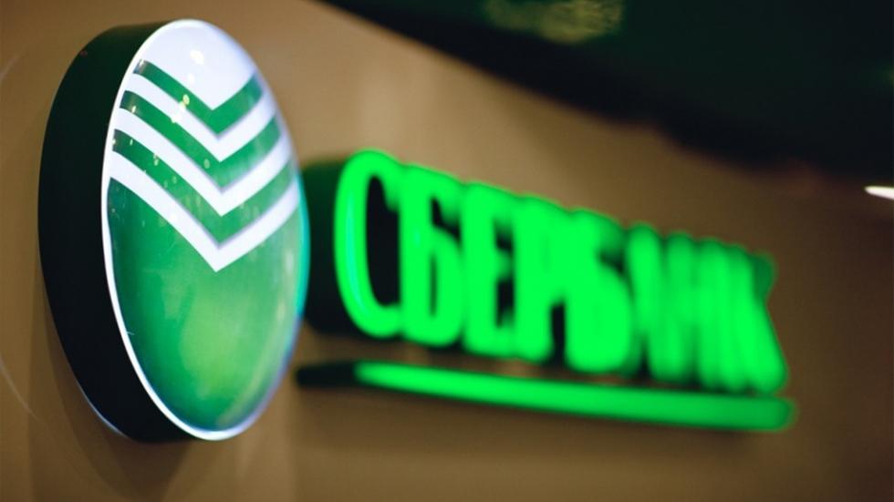 В Сбербанке идругих банках может пропасть комиссия за внутренние переводы