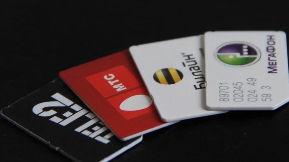 Экс-сотрудник МТС, «Билайна» и«МегаФона» рассказал, как избежать платных подписок