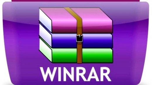 20-летнюю уязвимость WinRAR начали использовать хакеры