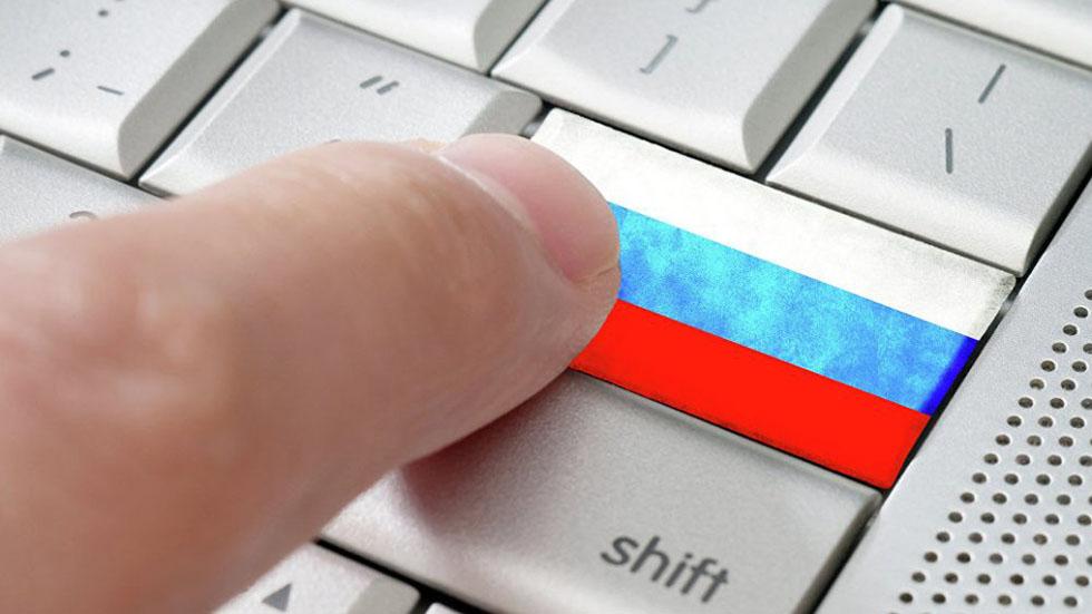 Цифра дня: 1,8 миллиарда рублей— цена отдельного интернета вРоссии
