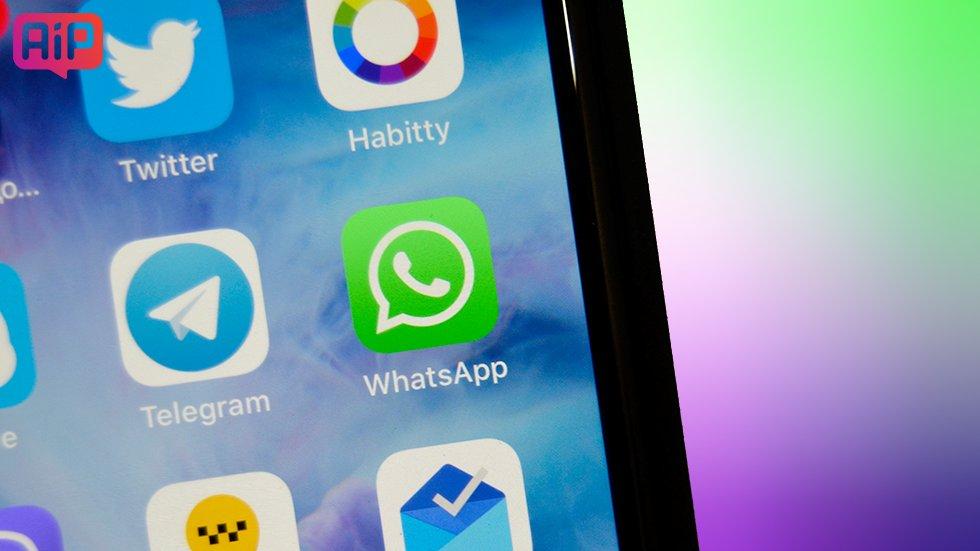 Как защитить WhatsApp наiPhone при помощи Touch IDили Face ID