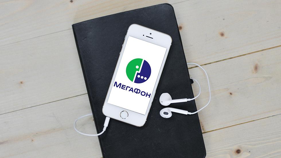 «МегаФон» временно дарит красивые номера заподключение