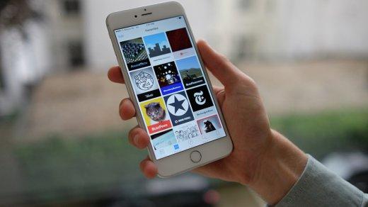 Платный новостной сервис Apple будет анонимным